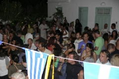 party_2007_08