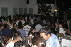 party_2007_11